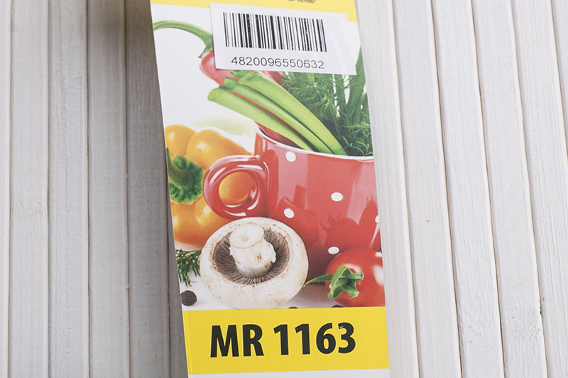 Maestro MR-1163 Yellow - фото 3